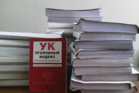 В Астрахани будут судить участников экстремистского сообщества