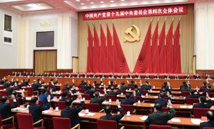 Пятый Пленум ЦК Китая: чем он отличился