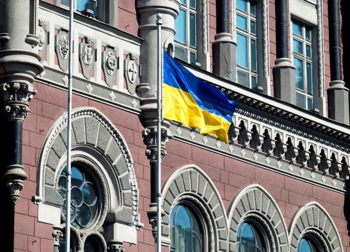 Нацбанк Украины повысил учётную ставку из-за ускорения инфляции