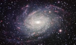 Австралийские астрофизики нашли взорвавшиеся звезды в центре Галактики