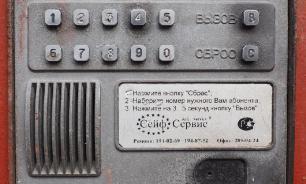 В Обнинске грабители заставили накрыть для них стол