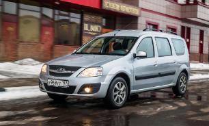 """Зрада"": на Украине начали производить автомобили LADA"
