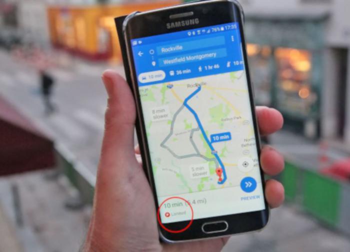 Картографический сервис Google получил