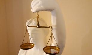"""Собственник банка """"Европейский Экспресс"""" осуждён на девять лет"""