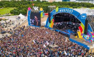 VK Fest 2017: новые рекорды