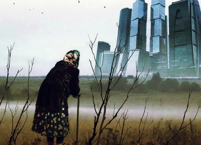 Российские деревни умирают на фоне цветущих столиц
