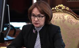 ЦБ не планирует выпускать банкноту в 10 тысяч рублей