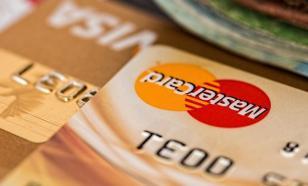 Visa и Mastercard прокомментировали заявления российских властей