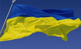 """Немцы назвали Украину """"несостоявшейся"""" страной"""