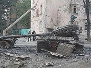"""Украинская """"тень"""" над войной в Южной Осетии"""