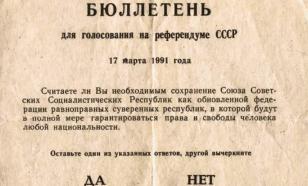 """20 лет назад советским людям сказали """"Нет!"""""""