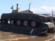 Гуманитарную помощь доставят в ТЕМПе