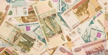 Банки будут отчитываться за средства из ФНБ