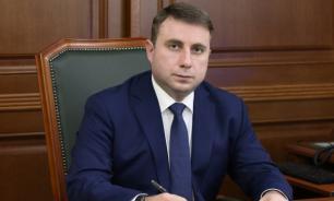 Глава Серпухова ушел в отставку