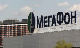 """С """"МегаФоном"""" россияне получат безлимитный доступ к ключевым ресурсам"""