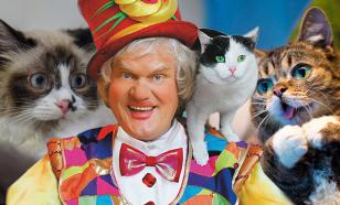 Юрий Куклачёв: кошка берёт вашу болезнь и не передаст свою