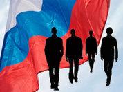 """""""Наш народ"""" в Европе не даст пропасть России"""