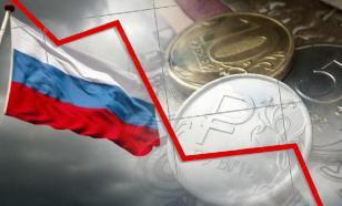 Сбербанк представил негативный прогноз по курсу рубля