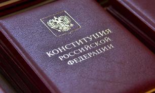 Нацпроекты предложили включить в Конституцию