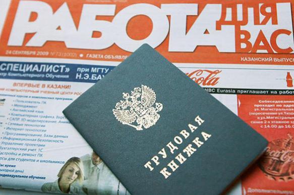 Эксперты назвали основные причины роста безработицы в России