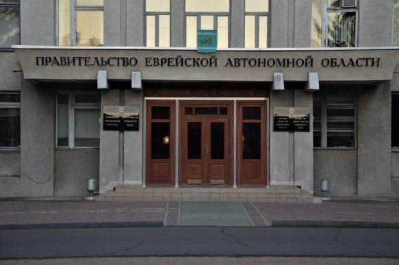 Правительство ЕАО ушло в отставку вслед за уволенным губернатором