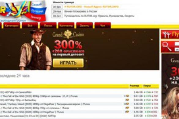 """Фильм """"Шугалей"""" вышел в топ на пиратских сайтах"""