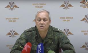 Эдуард Басурин: украинские морпехи бегут из Донбасса