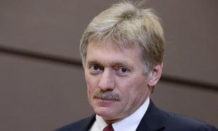 Кремль отреагировал на скандал с флагом России на ЧМ в Польше