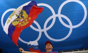 WADA: очередной счет в адрес России