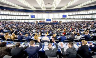 """Европарламент осудил Россию за """"военный потенциал"""""""