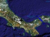 Панама не дала себя распродать