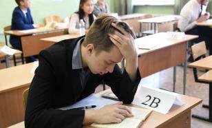 Почти 80 тысяч школьников Москвы сдадут ЕГЭ в этом году