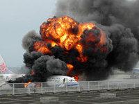 Все 22 человека погибли при крушении самолета в Аргентине.