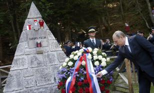 Визит в Словению: Путин принял участие в открытии памятника российским воинам