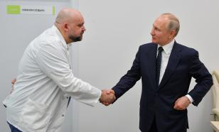 Проценко: врачи не узнали Путина в Коммунарке