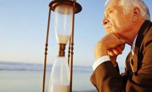Эксперт посоветовал будущим пенсионерам быть предусмотрительными