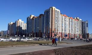 Россияне меняют старое жильё на новое