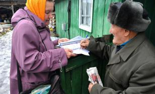 Пенсии в России принесут на дом