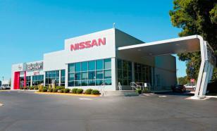 Nissan планирует покинуть Европу