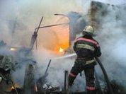 Что сгорело на базе ВМФ в Коломне?