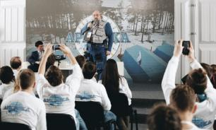 Арктика -  поле для активной деятельности молодых