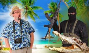 Опасные для туристов страны