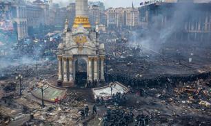 Украинские следователи потеряли материалы дела по Майдану