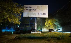 """На форуме """"Сообщество"""" обсудили кадровые проблемы Крыма"""