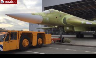 Ту-160М2: Укрепление российской ядерной триады