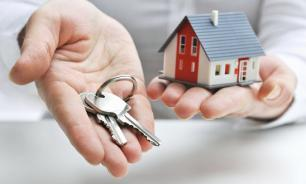 На что обратить внимание при оформлении ипотеки