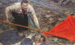 Идея СССР: Хранить и помнить