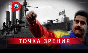 Венесуэла как зеркало русской революции
