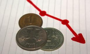 Минэкономразвития изменило прогноз по курсу рубля к доллару