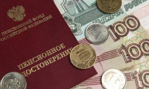Эксперт: гарантированный пенсионный план — очередная афера государства
